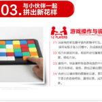 Rubik Race (1)