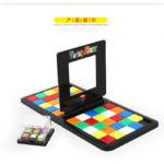 Rubik Race (12)