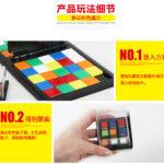 Rubik Race (15)