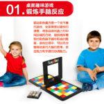 Rubik Race (4)