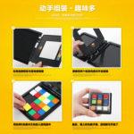 Rubik Race (9)