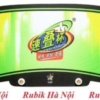 Thảm Yuxin 2