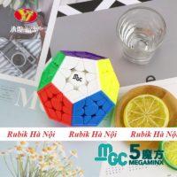 Megaminx MGC 5 (4)