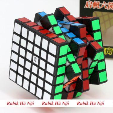 66 Qifan (5)