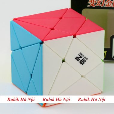 Axis Qiyi 120k (4)