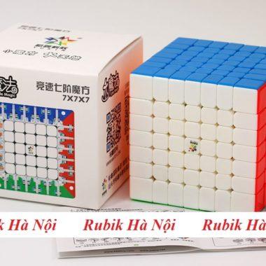 77 Yuxin (4)