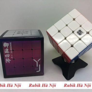 44 Yusu M (1)
