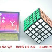55 Yuchang (1)