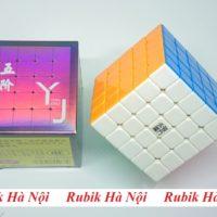 55 Yuchang (6)