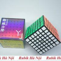 77 Yufu V2 M (6)