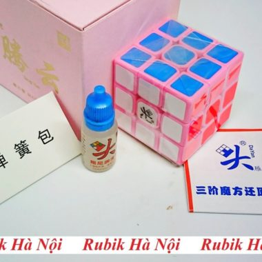 33 Dayan Tengyun Pink (5)
