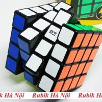 44 QY Yuan (2)