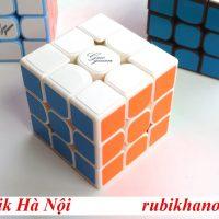 33 Yuexiao (4)