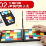 Rubik Race (10)