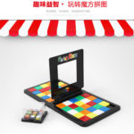 Rubik Race (11)