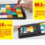 Rubik Race (13)
