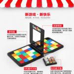 Rubik Race (8)