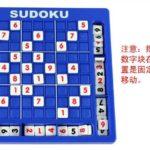 Sudoku (6)
