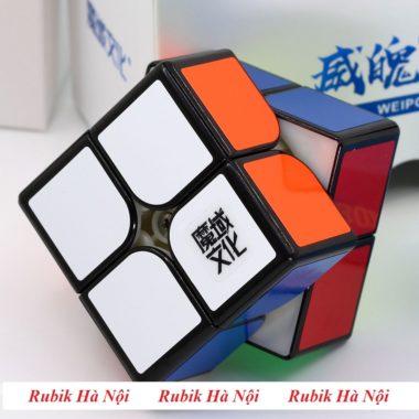 22 Moyu Weipo WR (6)