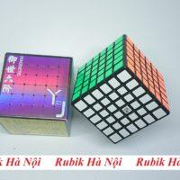 66 Yushi (1)
