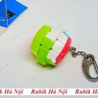 Keychain 33 FX (2)