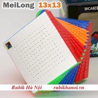 13 Meilong (4)