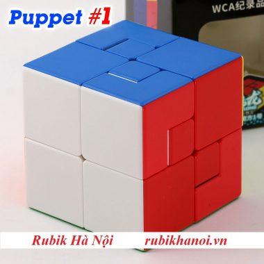 Pupet (5)